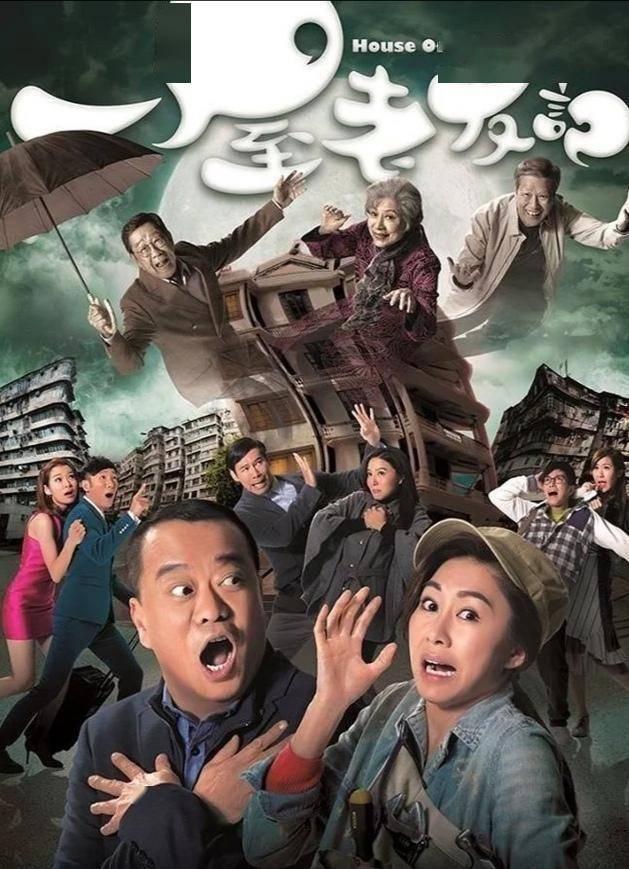 轻喜剧@TVB用轻喜剧讲述家庭百态,父亲去世改变了一切评分8.3分