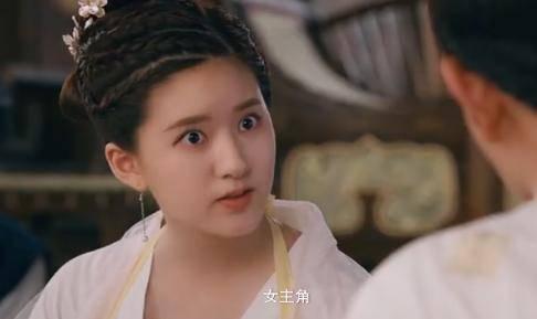 赵露思18岁试镜视频 满脸的胶原蛋白!