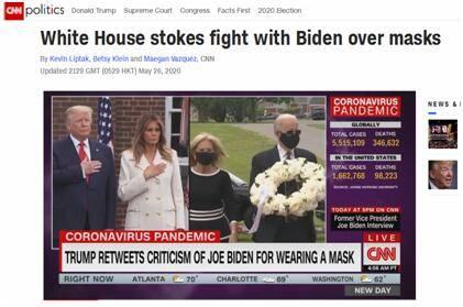 拜登户外戴口罩,白宫新闻秘书回应:他有点奇