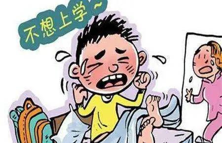 【健康宝贝】快开学了,孩子晚上睡不着早上起不来,如何调整?