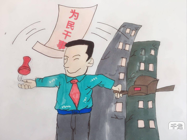 香山评论|时刻坚持人民至上,在实干中造福人民(漫评)