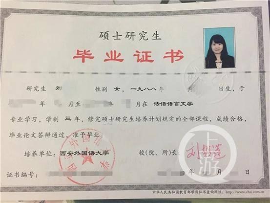 女硕士保姆走红网络:月薪2万元以上,干家政不丢人