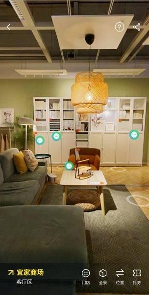 消費者:天貓618將應用3D實景逛街技術 宜家、顧家等百余店鋪可在線逛街,