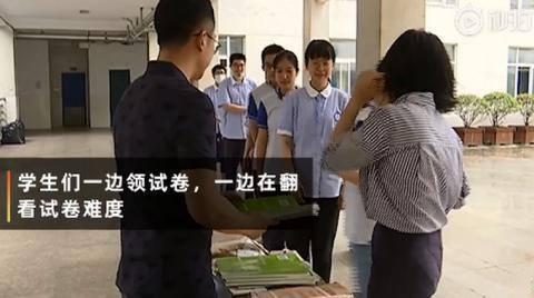 多所学校喜提黄冈密卷2吨,学生人均2斤卷子,评论亮了