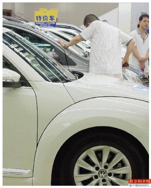 成交|广深5月车牌竞价呈现涨势,系车市受政策红利影响?