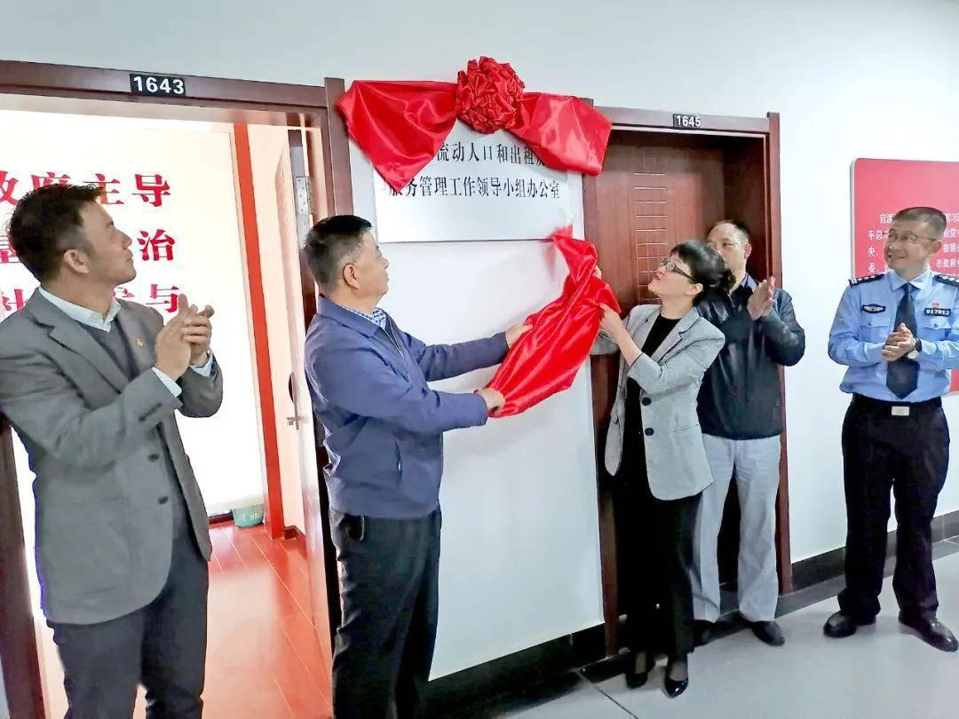 流动人口办公室_安徽省第七次全国人口普查领导小组办公室