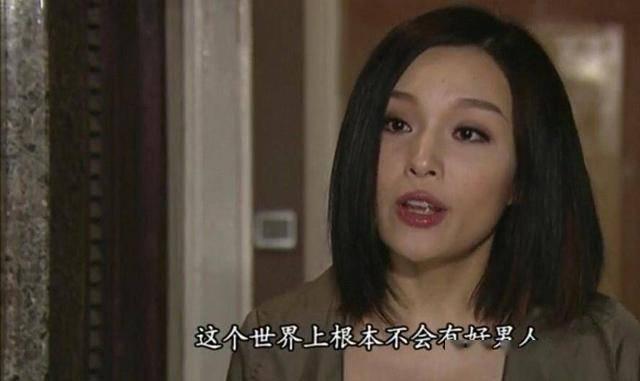 『过少』今嫁富二代过少奶奶生活前国际中华小姐冠军曾出演经典医疗剧