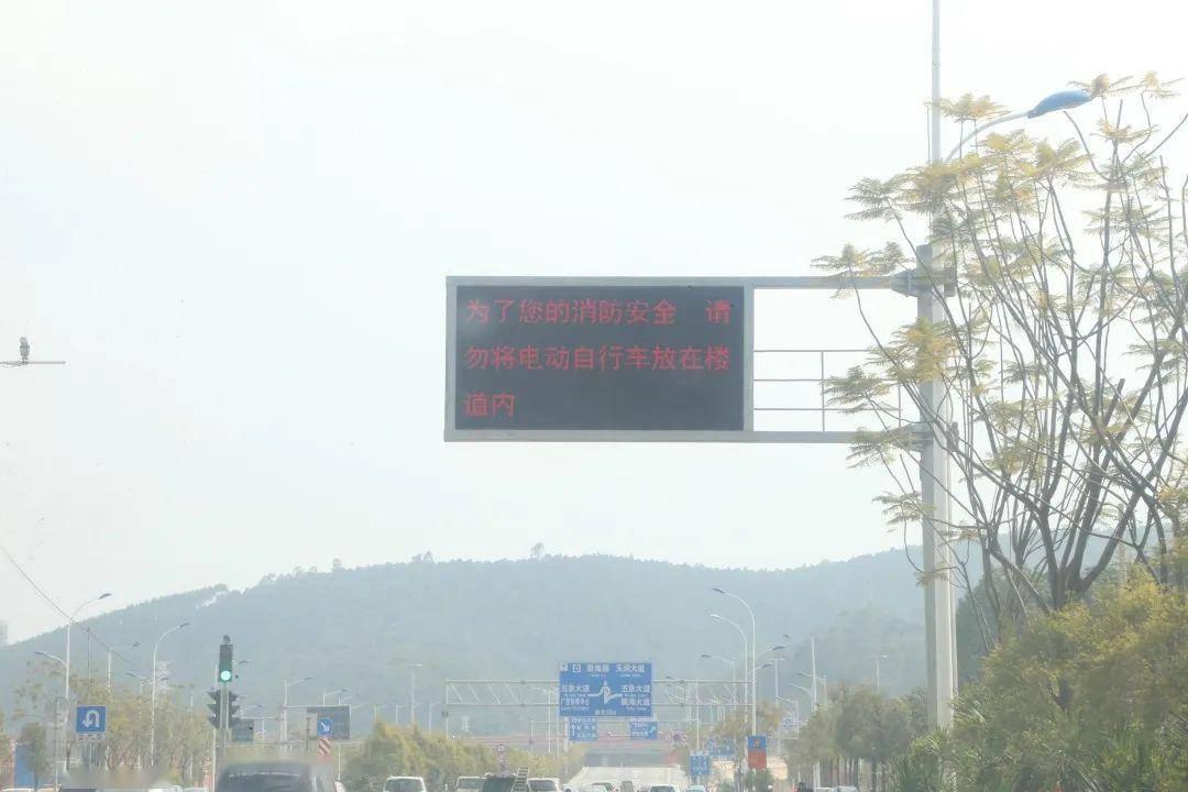 南宁市民们请注意!电动自行车这样停放、充电会被罚款!