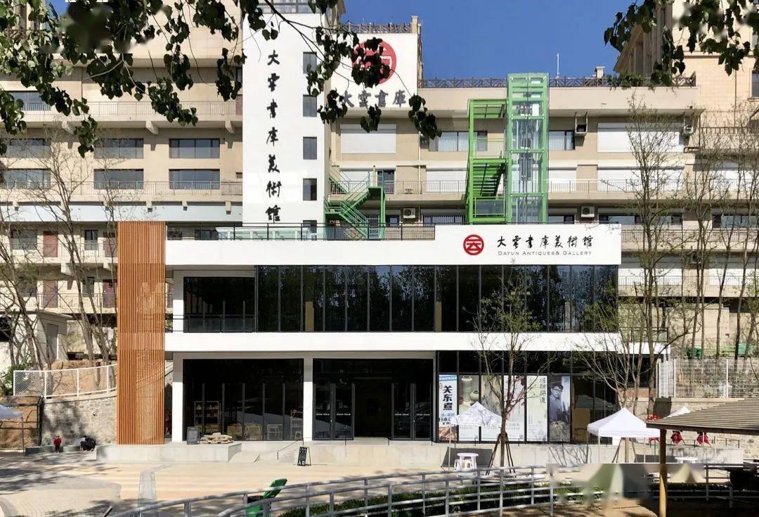 大连新添文化体验馆