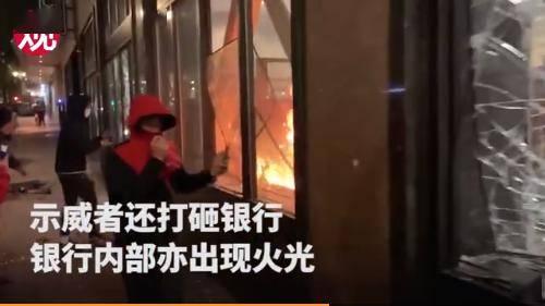 美国多地骚乱升级,示威者打砸放火,苹果店LV商店遭洗劫…-WordPress极简博客