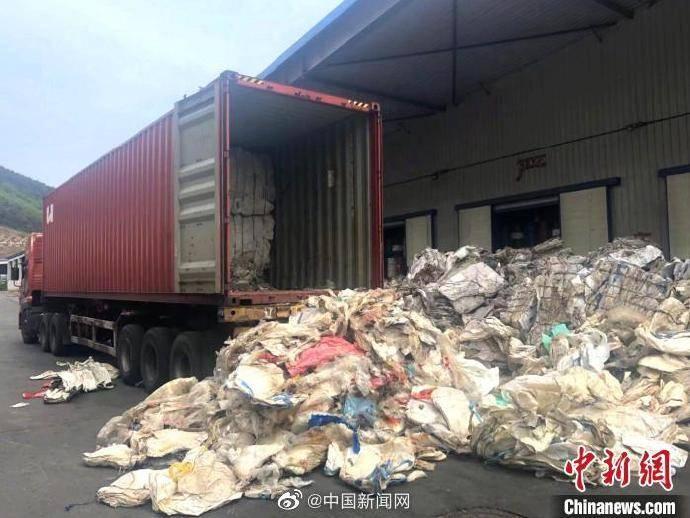 海南自由贸易港禁止洋垃圾输入