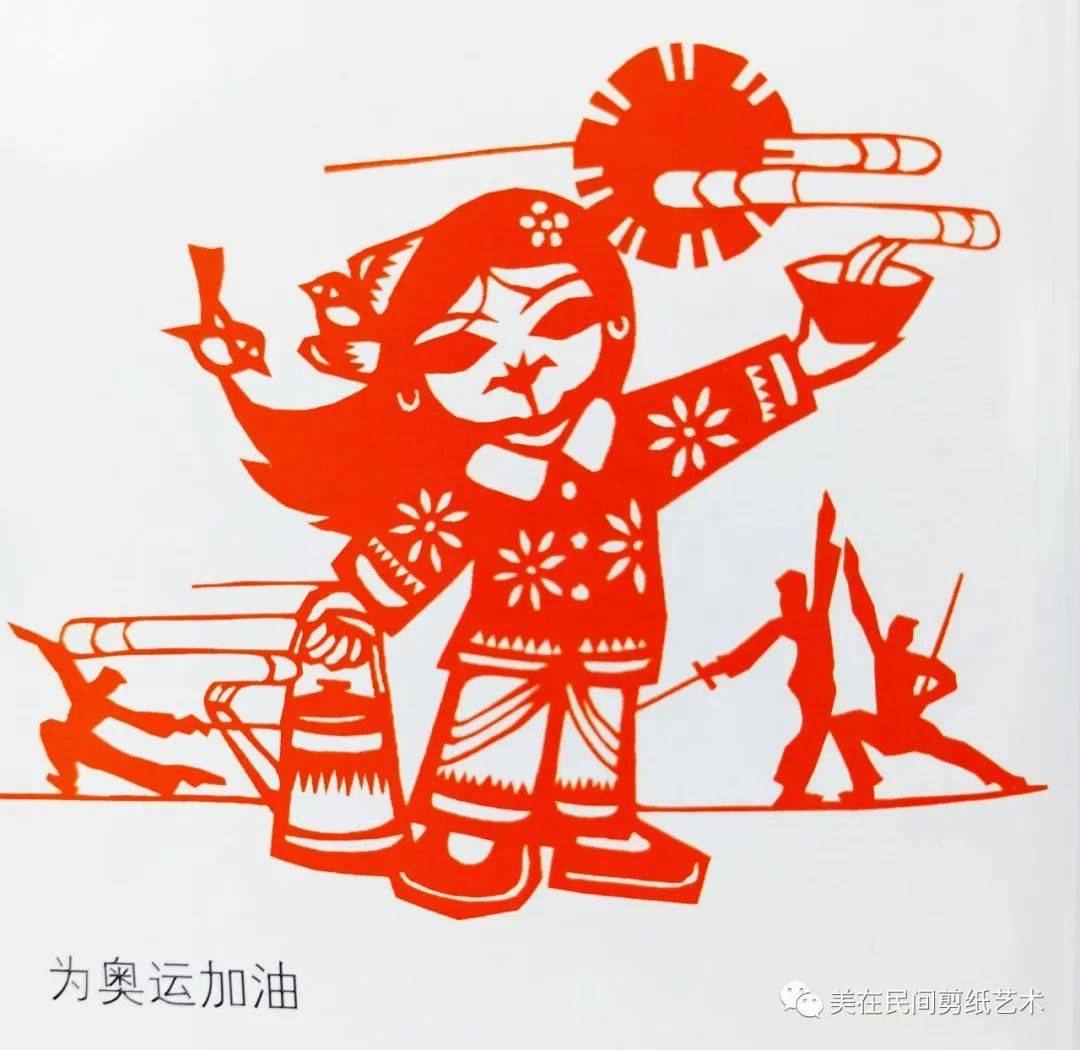 祖国的花朵 杨民兴老师剪纸作品