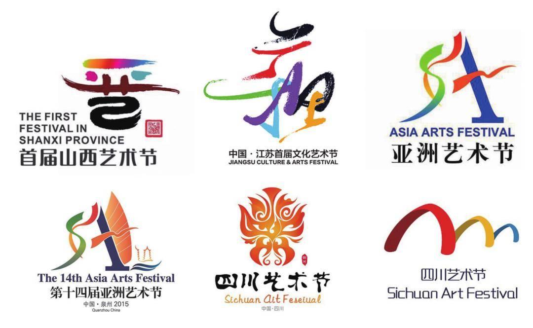 logo logo 标志 设计 图标 1080_665图片