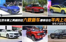 2020北京车展 全新奥迪Q5首发