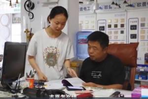 無緣清北的江蘇文科第一名:心態很好正報志愿,打算與朋友去旅行