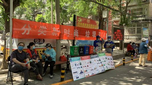 北京垃圾分类满月成绩单