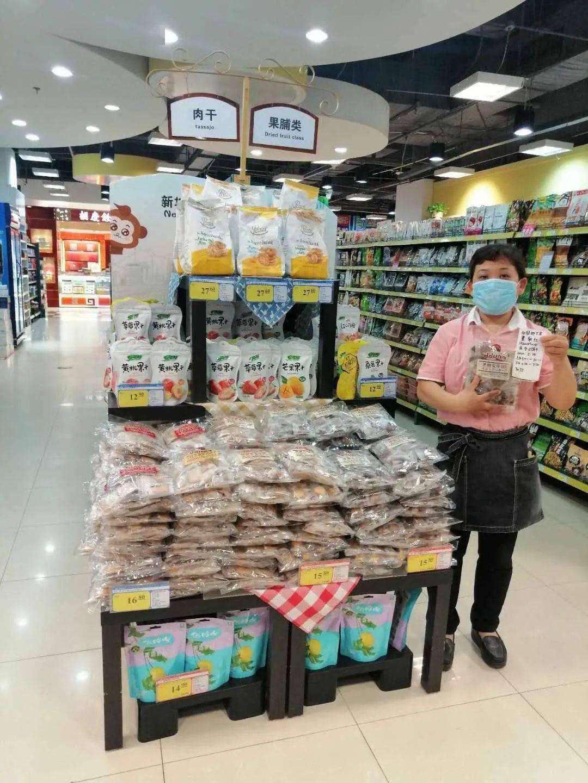 超市饼干陈列嘉士利