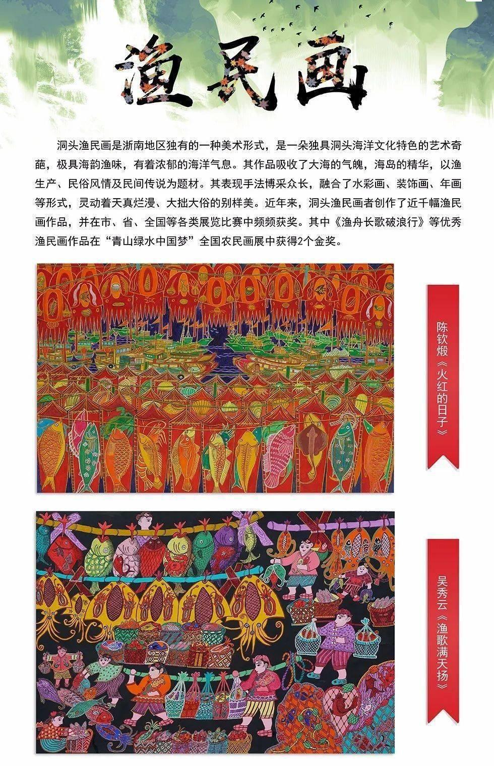 2020 文化和自然遗产日 来啦,温州非遗宣传展示活动将启动