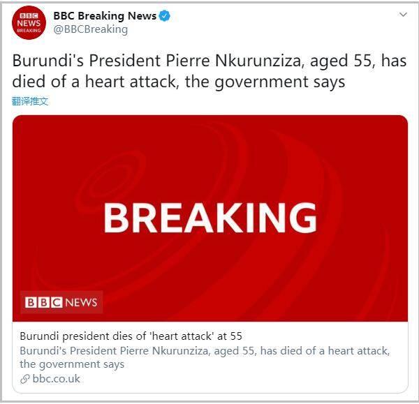 布隆迪总统因心脏病去世,终年55岁