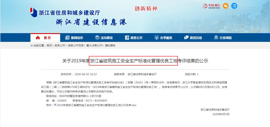 理公港镇经济总量_2015中国年经济总量