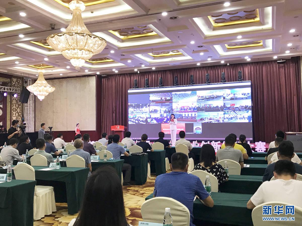 """2020年""""创客中国""""河北省中小企业创新创业大赛""""云""""启动"""