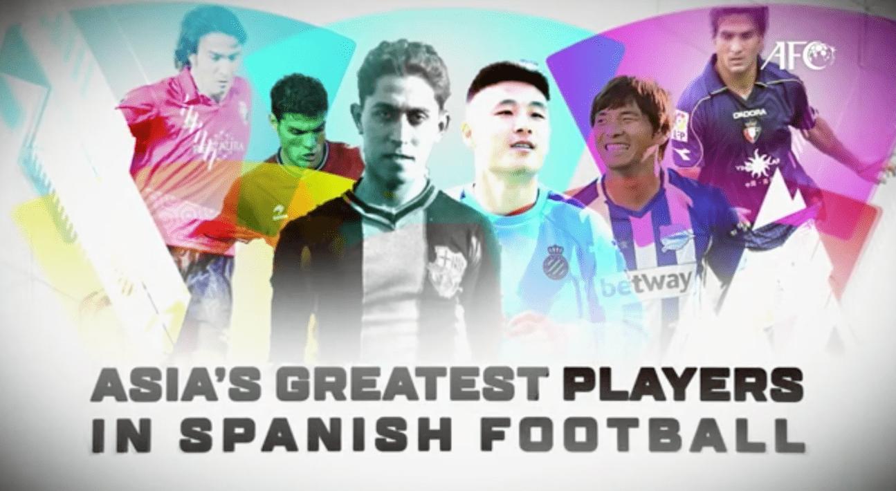 亚足联网络票选西甲最伟大亚洲球员
