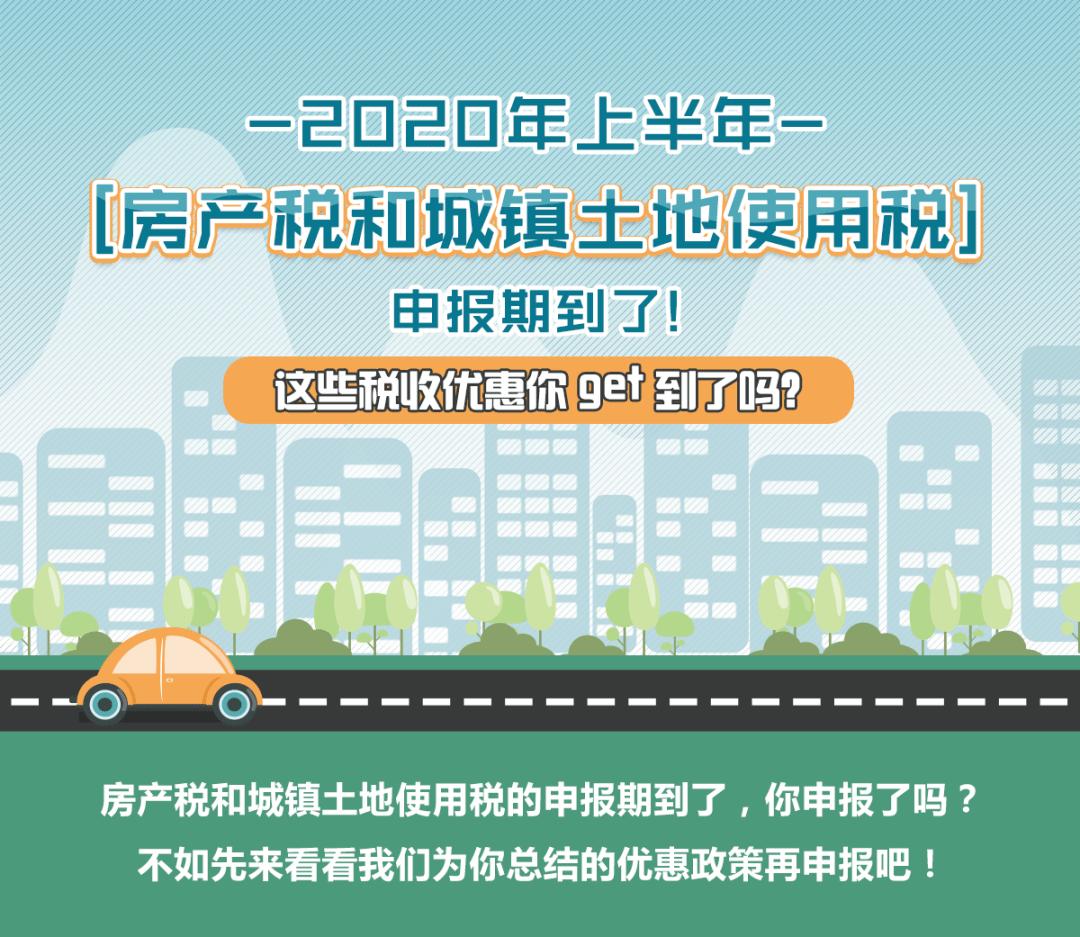 2020上半年安徽城市g_安徽城市管理职业学院(3)