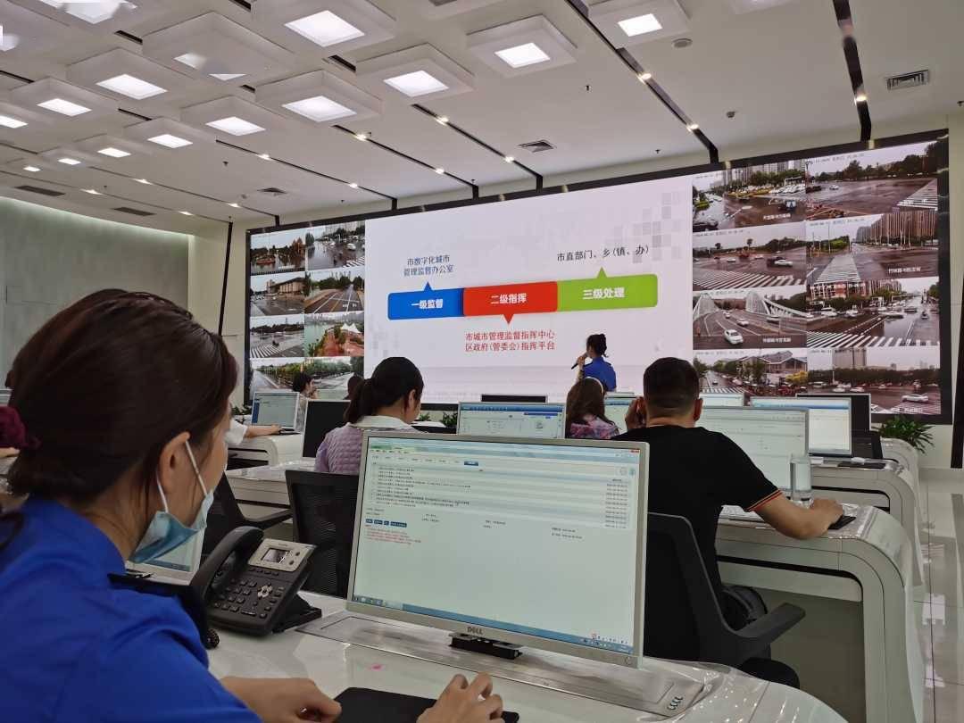 数字化让城市更智慧河南许昌用精细化管理更好服务市民