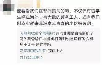 日本、韩国等多国航班将增加!放宽入境管制,滞留人员有望回国
