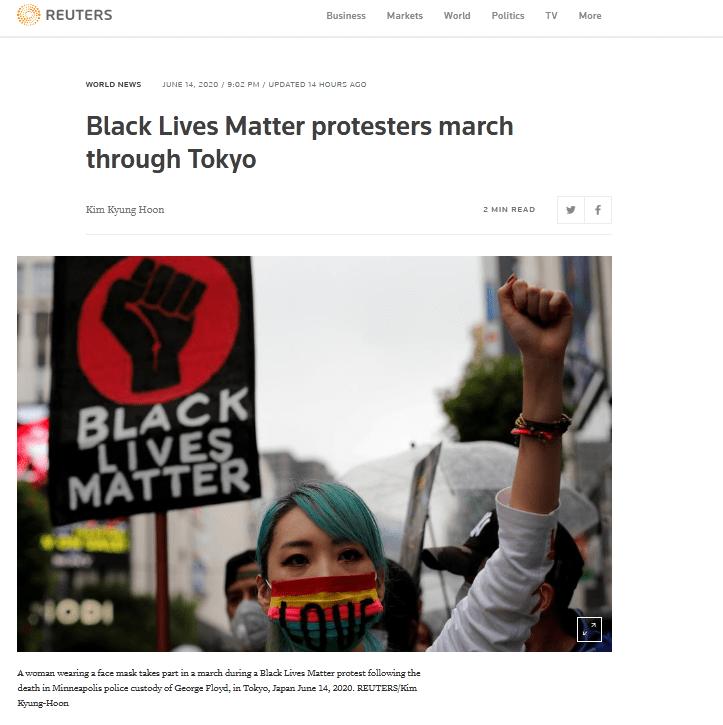 日本东京数千人示威活动:种族主义是一种流行病