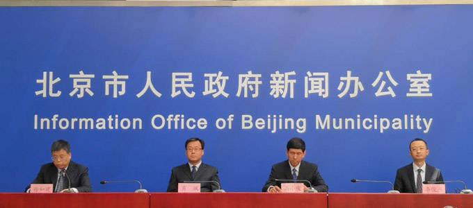 北京围绕新发地进行核酸检测进行到什么程度?官方回应来了