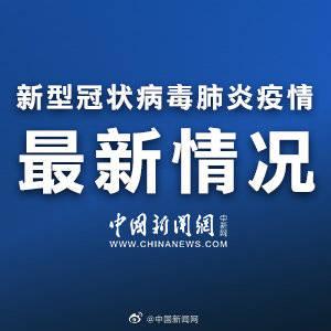 北京高风险地区进行全封闭管控