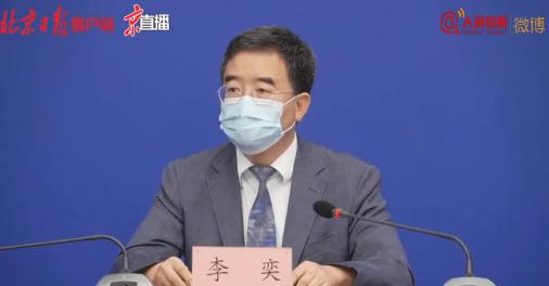 刚刚,北京最新疫情发布会,戴口罩了!