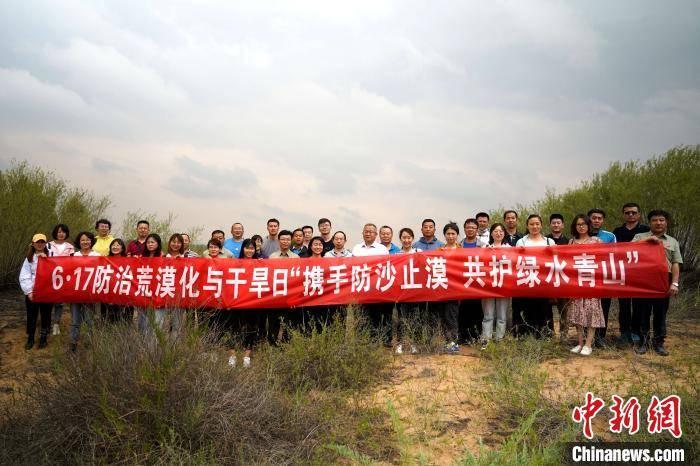 宁夏10年防沙治沙103.72万公顷