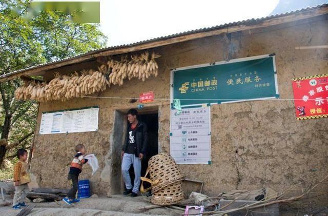 """扶贫""""邮""""见证,四川省邮政分公司定点扶贫工"""