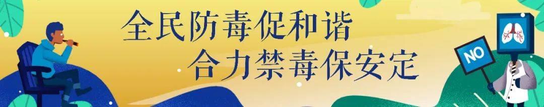 【今日】惠水新闻2020.6.18
