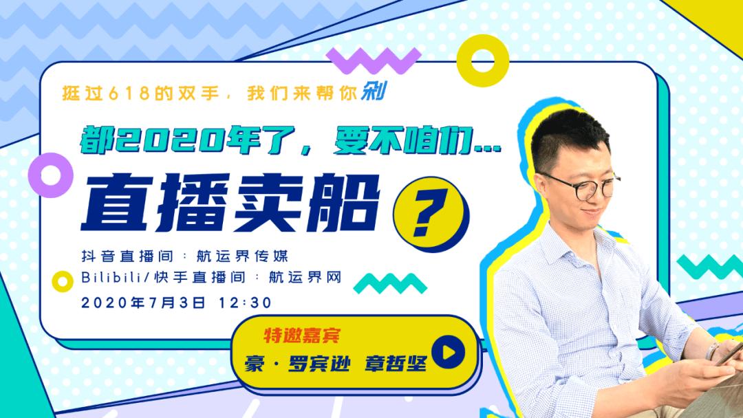 太平船务张氏家族恐失去公司控制权?丨航运界