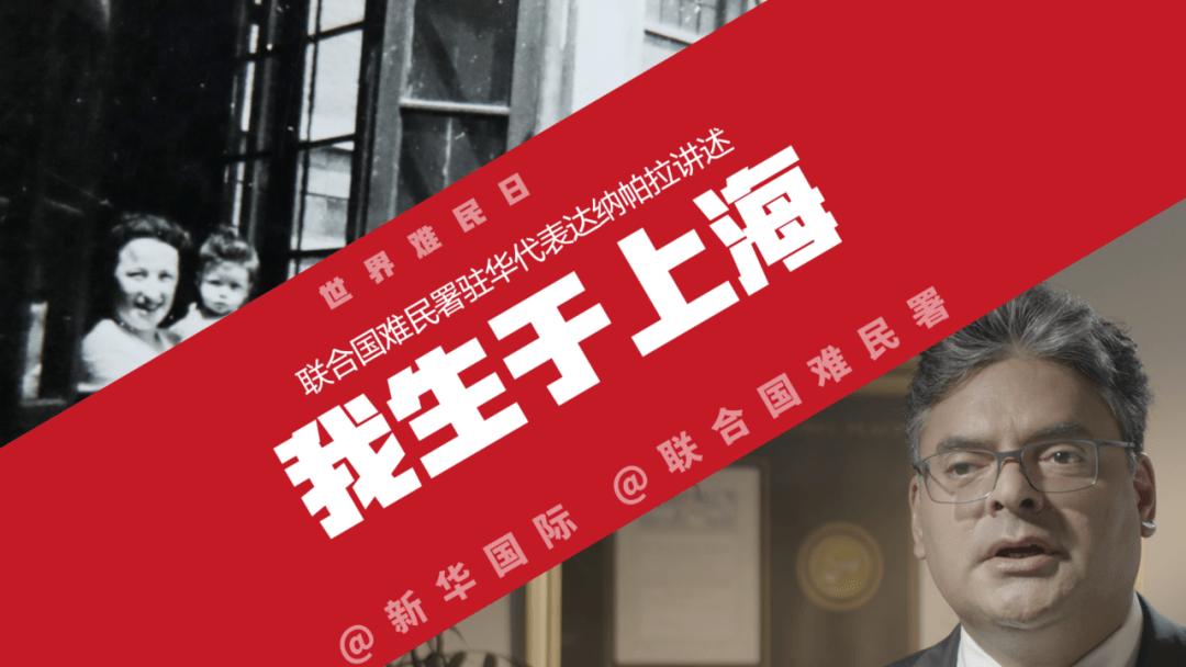"""""""我生于上海""""让这位德国老奶奶记了一辈子_德国新闻_德国中文网"""