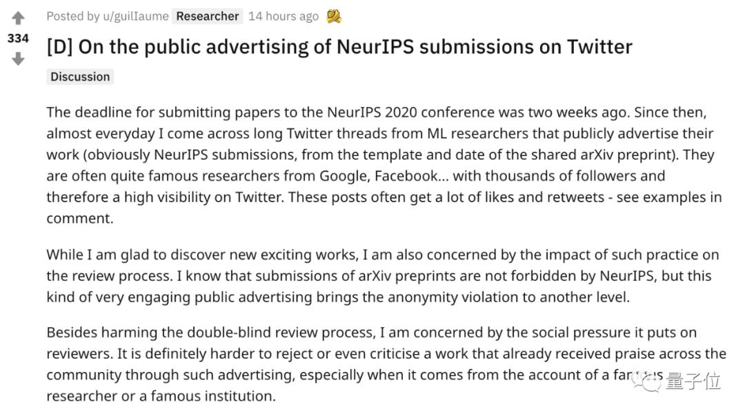 社交媒體和arXiv存在,讓雙盲評審形同虛設  | Reddit熱議
