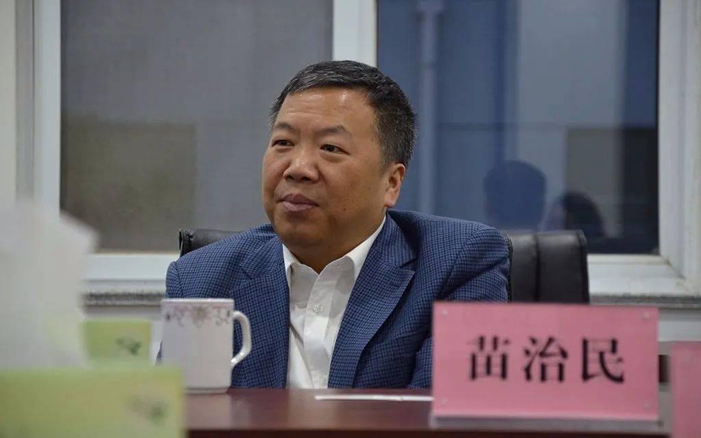 沈阳副市长苗治民,调任辽宁省工信厅党组书记