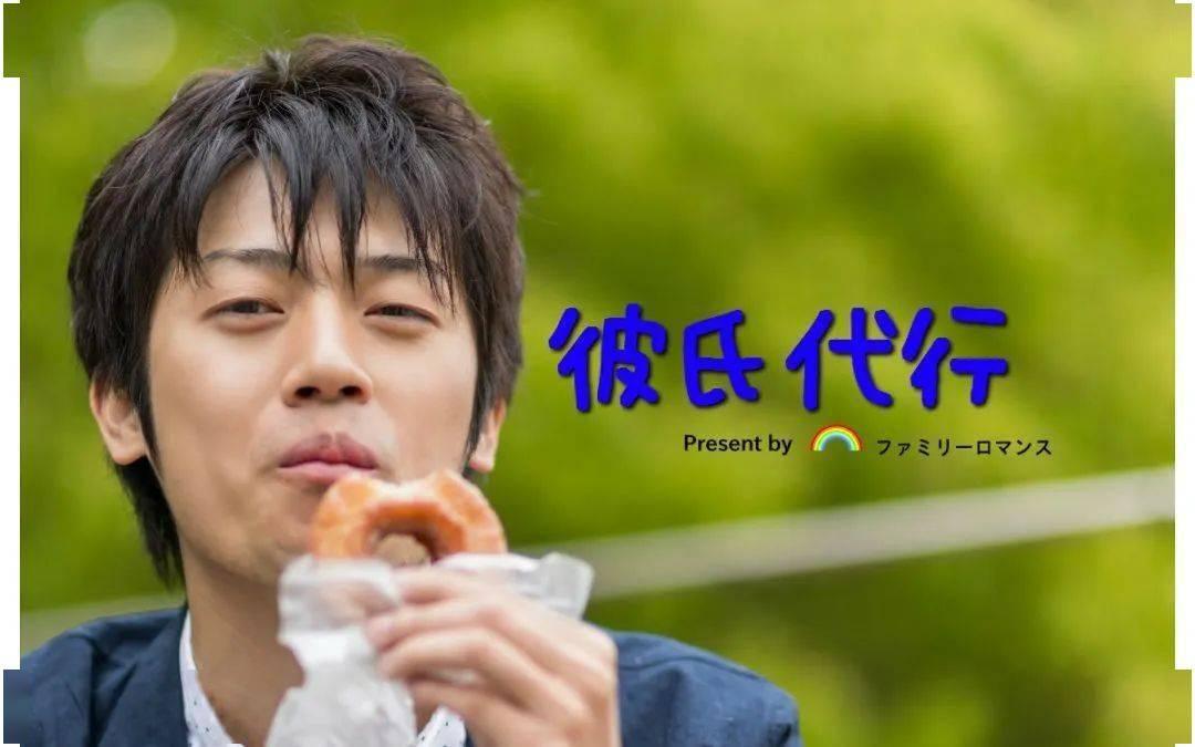 陪哭!陪拍照!陪结婚!日本人的社交服务业脑洞已经领先全球了…