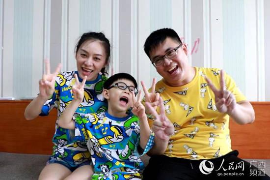 2020年广西首届线上亲子运动会圆满落幕