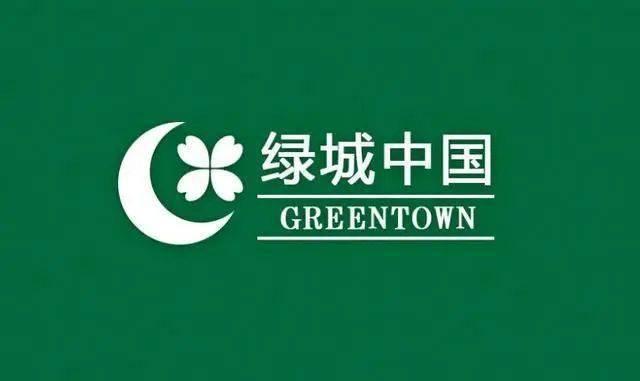 中国十大地产公司_看看你身边的开发商——2020年中国十大地产排名_业务