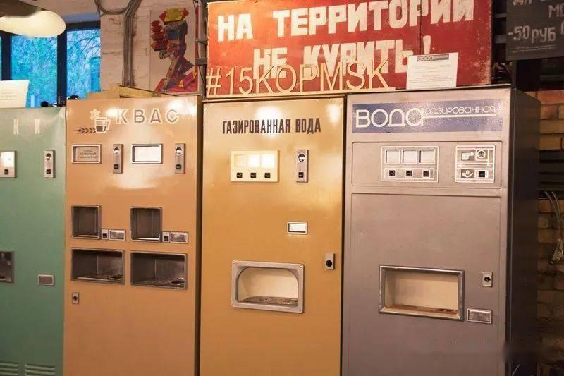香水、报纸、三明治!投币即得!不同寻常的苏联式自动售货机!