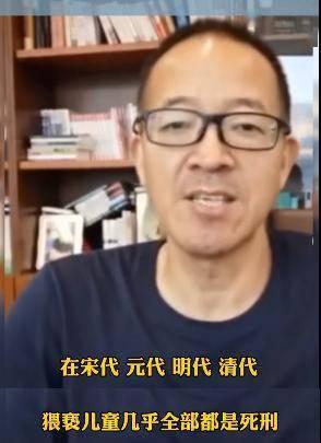 俞敏洪谈王振华猥亵儿童案 王振华猥亵儿童案为何判五年?