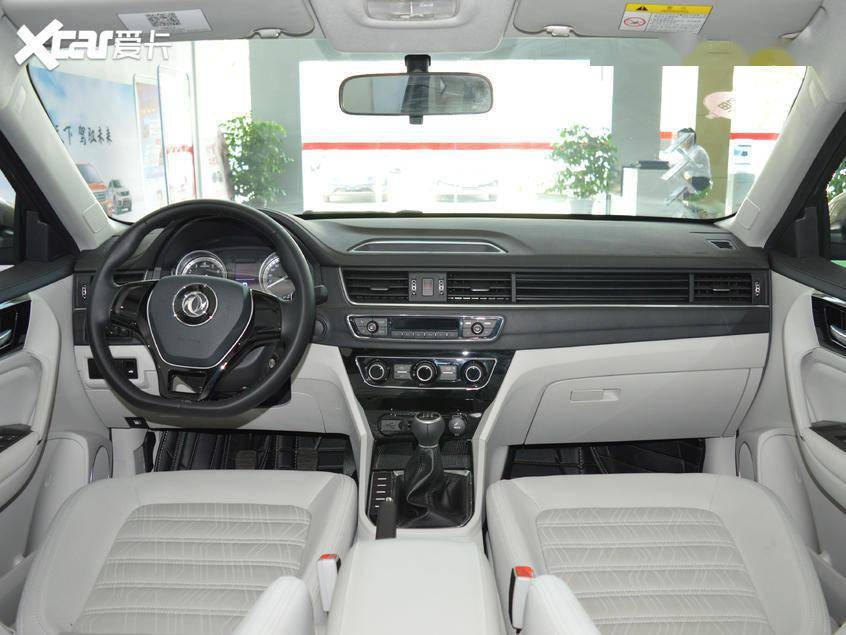 选择更丰富的东风流行精艺S50 CVT车型上市
