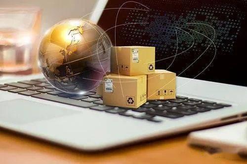 跨境电商海关系统_关于跨境贸易电子商务进出境货物,物品有关监管事宜的公告_海关对跨境电商的监管