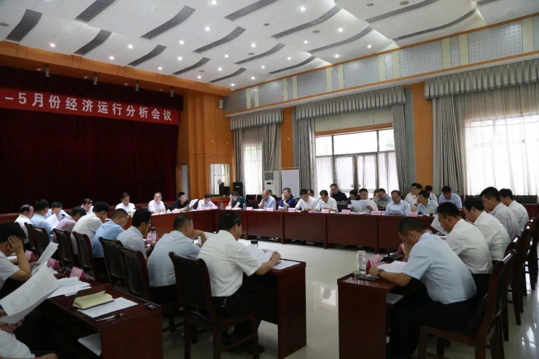 【时政报道】长清区召开1-5月份经济运行分析会