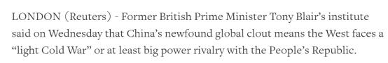"""""""轻冷战""""?英国前首相为中国与西方关系造新词"""