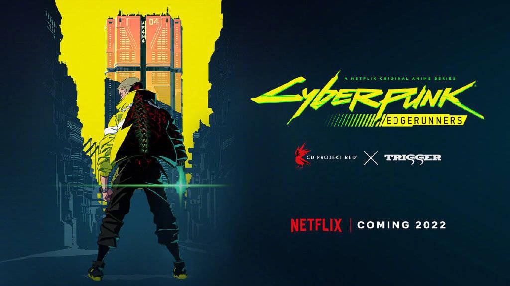 《赛博朋克2077》将拍衍生动画剧,2022年上线
